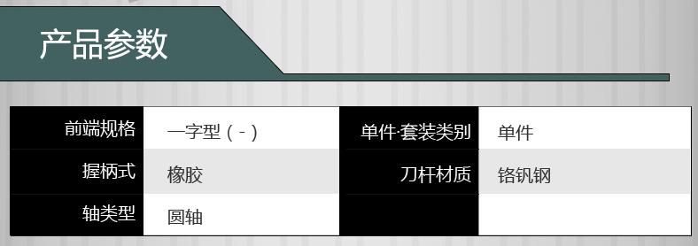 223005380654_02.jpg