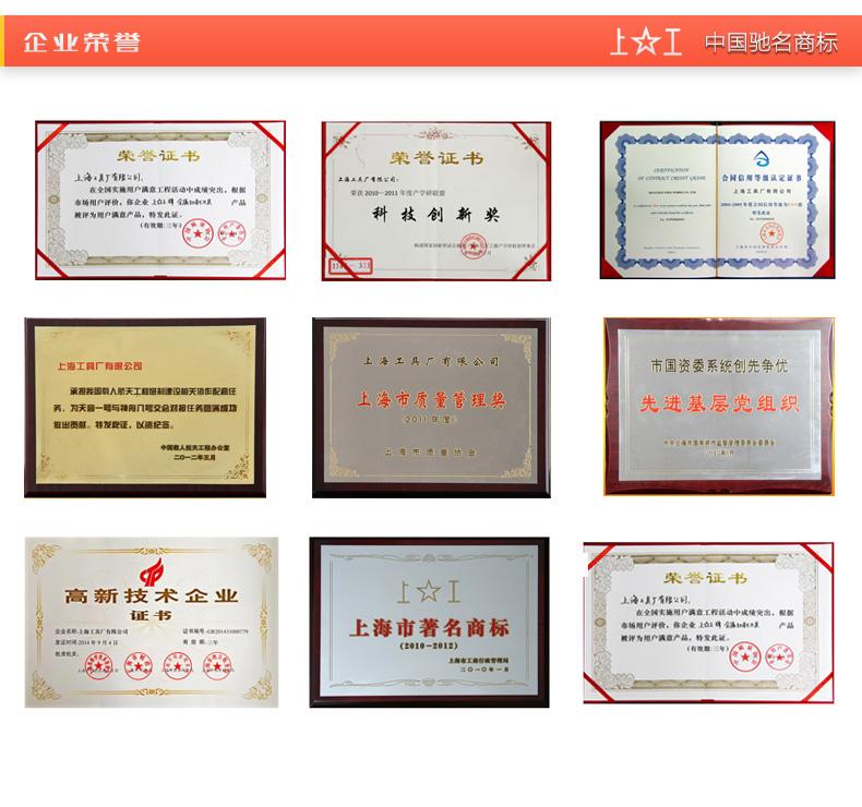产品详情_11.jpg