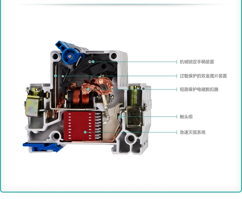 正泰断路器 dz47-60 3p c60 三相空气开关 ic65n 3p 60a 开关