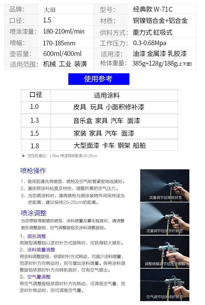 图片1_看图王.jpg