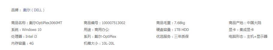 F40D3AD8-8336-4592-AD09-36D6CD35FA44.png