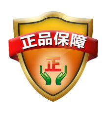 海宁远大专营店