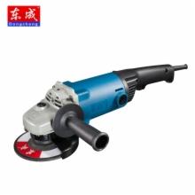 东成角向磨光机S1M-FF02-125B手砂轮金属木材切割打磨机电动工具
