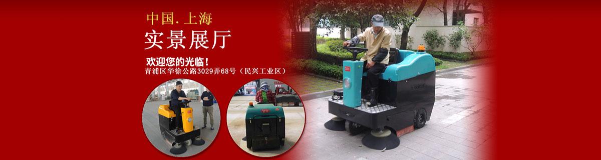 上海恒亚实业有限公司