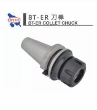 台湾SYIC正河源刀柄BT40-ER32/ER20
