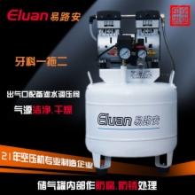 易路安JYK35牙科医用无油静音空压机医用小型静音无油空气压缩机