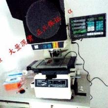 促销 CPJ-3015A高精度投影仪 反像型投影仪 光学投影仪 上门安装