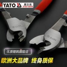 易尔拓波兰智造 进口电工电缆剪6/7/8寸线缆剪电线剪剪线钳断线钳