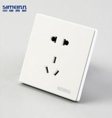 西龙电气品牌旗舰店