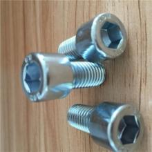 8.8级镀蓝白锌全牙内六角螺丝/螺钉/高强度螺栓 杯头内六角螺丝M6