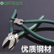 世达工具日式弯刀水口钳塑料剪切钳水口剪偏口钳子5寸6寸7寸70641