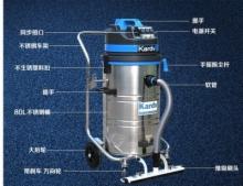清理地面用推吸工业吸尘器 凯德威手推式工业吸尘器DL-3078P