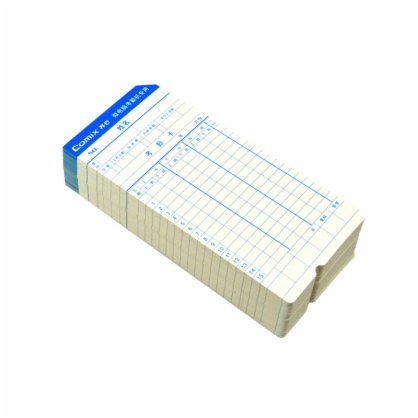 齐心考勤卡F3505考勤纸考勤卡纸打卡纸微电脑考勤卡纸