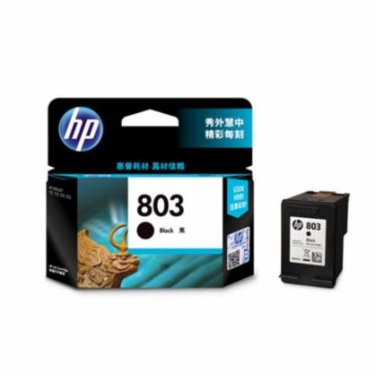 hp/惠普 803墨盒 黑色 彩色