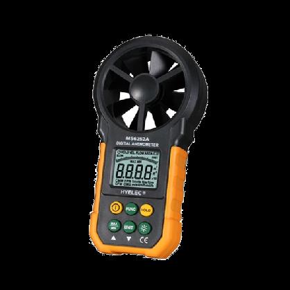 正品华谊MS6252A风速仪风速表MS6252B风速计手持测风仪风量测量仪