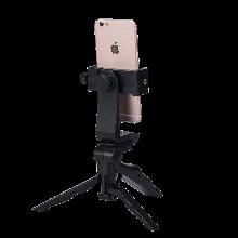 苹果手机摄像手柄 手持录像稳定器 横竖拍夹子户外直播跟拍支架