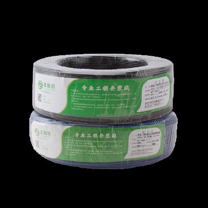国标电源线RV电线0.5 0.75 1 1.5 2.5 4平方纯铜电缆线护套线防水