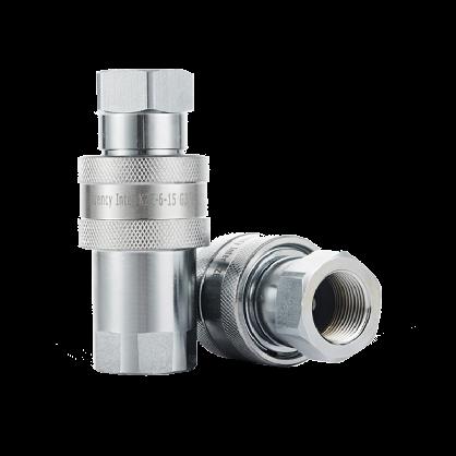 厂家直销国标KZE高压油管双自封碳钢液压快速接头