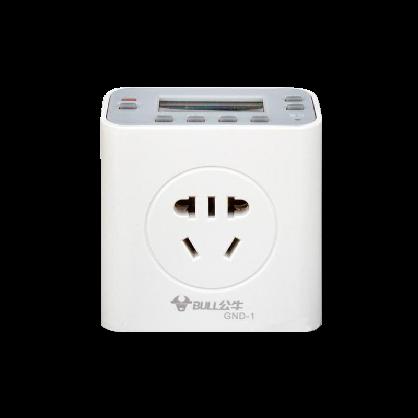 正品公牛定时器 GND-1 电源转换器预约倒计时定时电子式开关插座