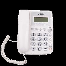 晨光AEQ96761电话机白色黑色款