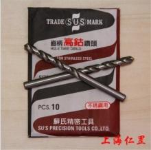 【SUS苏氏】0.8-13 高钴钻 不锈钢钻