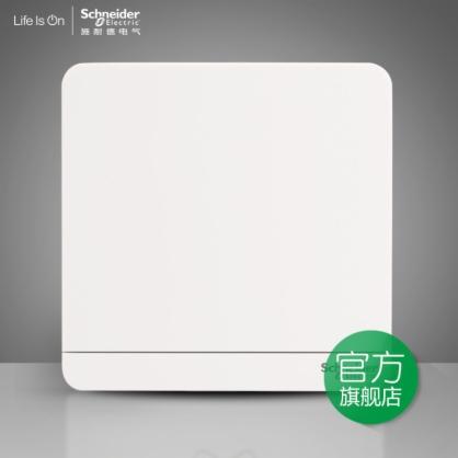 施耐德电气 一位单开单联双控 电源插座开关面板16A 绎尚镜瓷白
