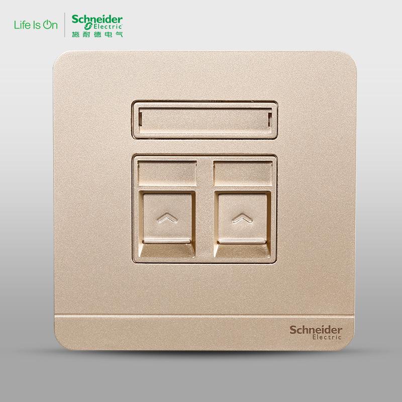 施耐德绎尚薄暮金墙壁面板电话+电脑网络插座