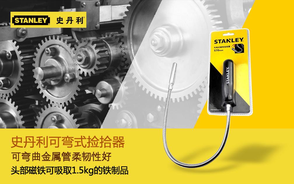 进口电池 大容量 强扭力 多用途 持久高效